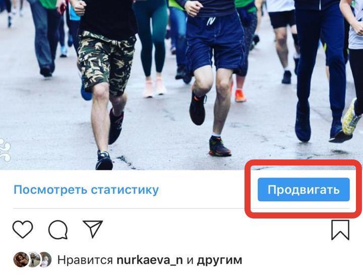 перевести instagram в бизнес профиль